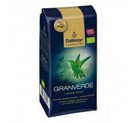Dallmayer granverde зерно 250g