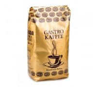 Alvorada gastro kaffee зерно 1kg