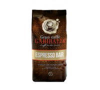Gran caffe garibaldi espresso bar зерно 1kg