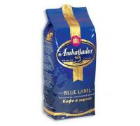 Ambassador blue label зерно 1kg