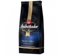 Ambassador blue label зерно 250g