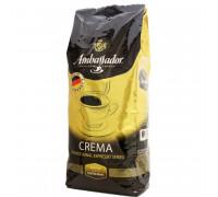 Ambassador crema зерно 1kg (германия)