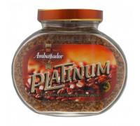 Ambassador platinum растворимый с/б 190g