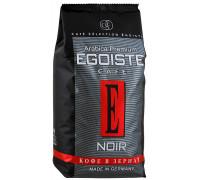 Egoiste noir зерно 1kg