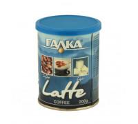 Галка латте кофейный напиток ж/б 200g