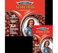 Русская кофейня 3 в 1 классический кофейный напиток 20gx10